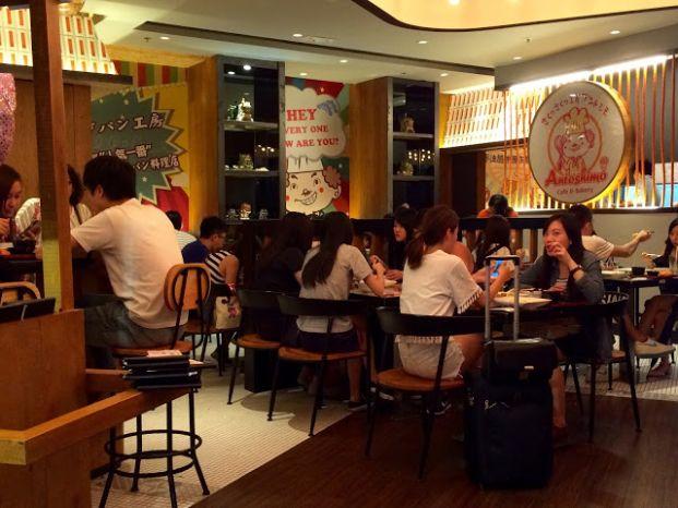 Antoshimo Cafe & Bakery (旺角店)