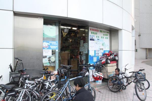 東涌專業單車