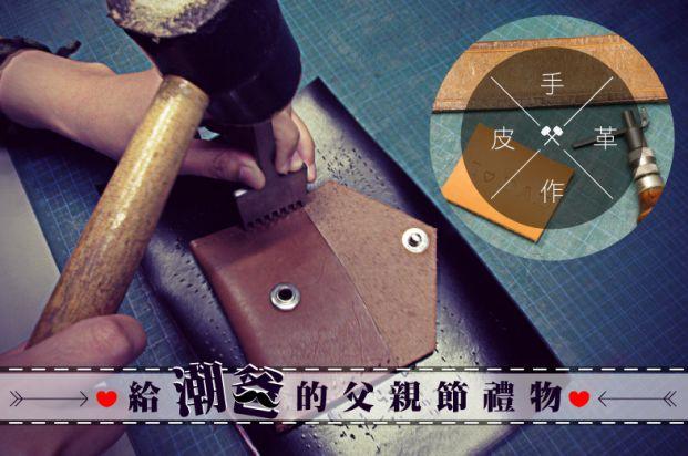 Handsbox 首飾店 - 自家品牌手製飾品