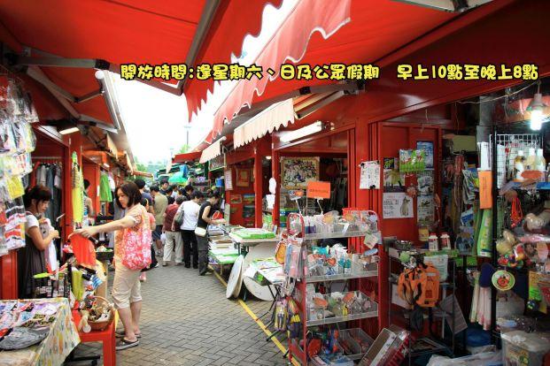 錦上路跳蚤市場