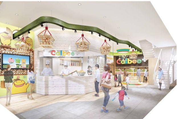 Okashi Galleria x Calbee Plus by 零食物語