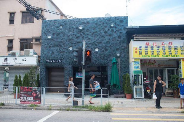錦田匯動文化館