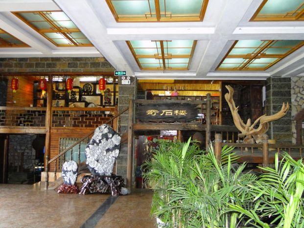 軍聲畫院 (湖南省)
