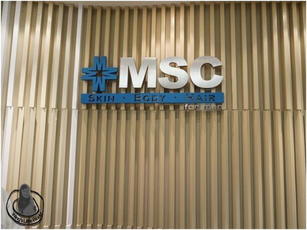 MSC 男士塑型煥膚中心 (葵芳店)