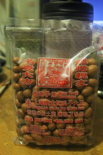 陸金記瓜子大王 (佐敦店)