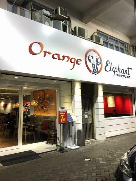 Orange Elephant Thai Restaurant