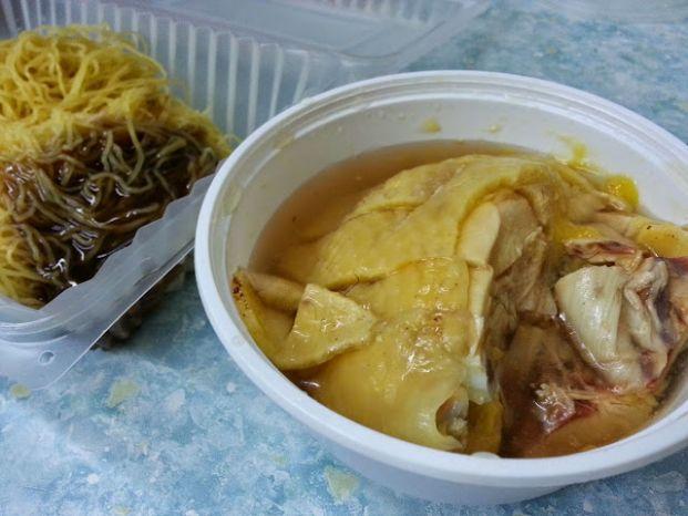應園雲吞麵