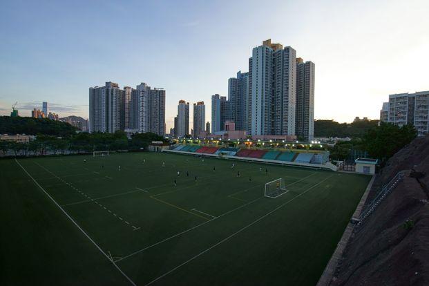 石硤尾公園體育館