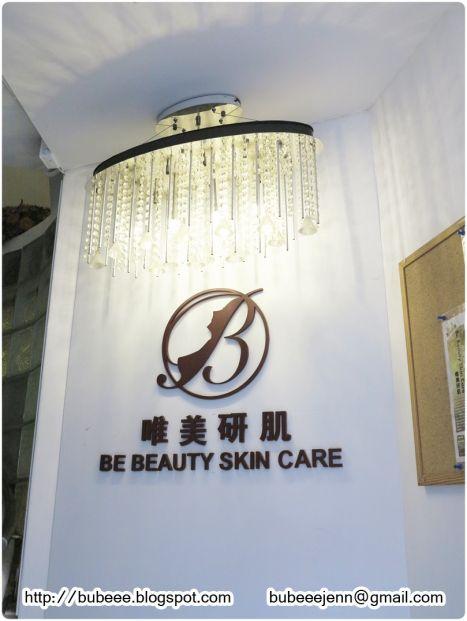 菅式美容 Kan's Beauty (大圍店) (原名 唯美研肌 Be Beauty Skin Care)