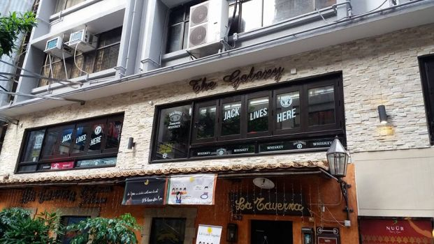 The Galaxy Bar & Resturants