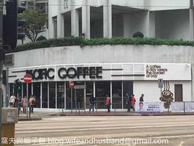 太平洋咖啡 (太古康安街店)