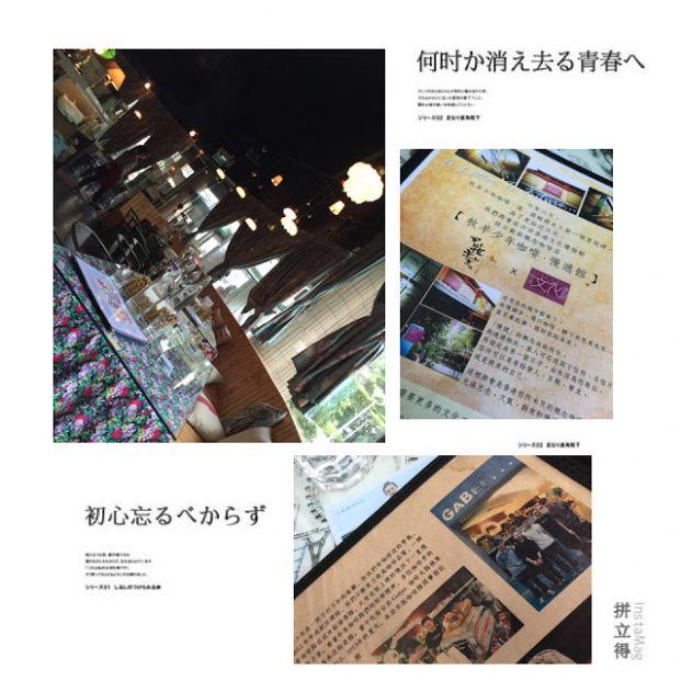 牧羊少年咖啡.茶.酒館 (葵芳店)