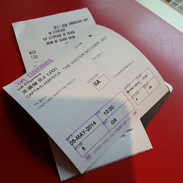 UA Cinemas (太古城中心)