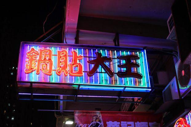 韓食媽媽韓國料理 HanSikMaMa Korean Restaurant