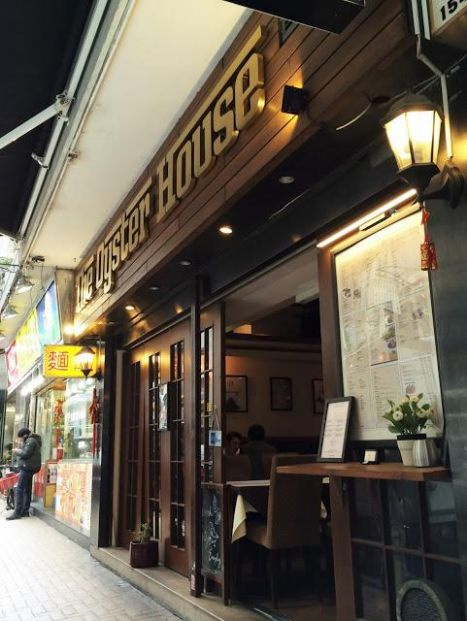 The Oyster House