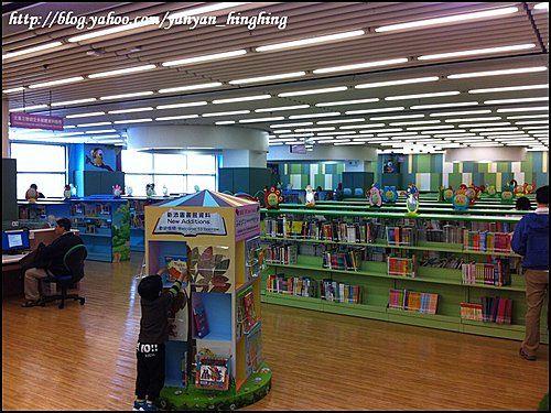 藍田公共圖書館
