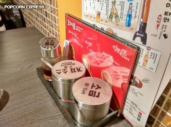 炑八韓烤 (沙田店)