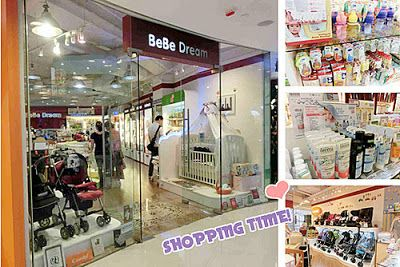 BeBe Dream 優質嬰兒用品專門店 (尖沙咀店)