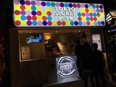 Tokyo Secret 味之藝術
