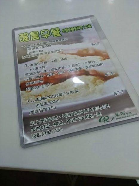 翠河餐廳 (天水圍店)