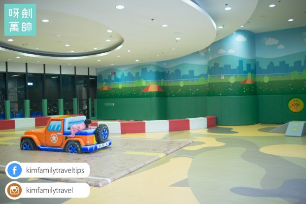 香港單車館 (兒童遊戲室)