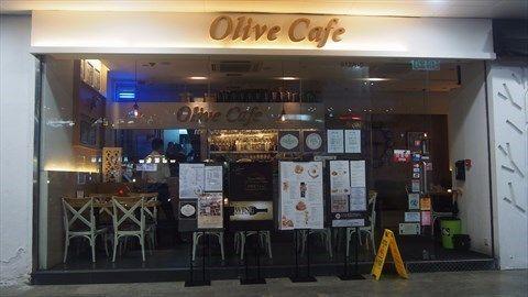 Olive Café (大埔分店)
