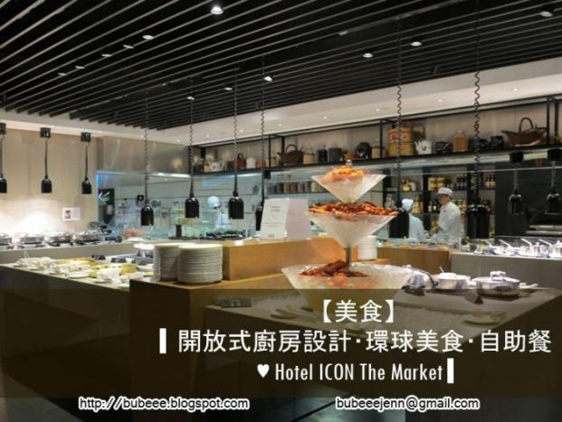 The Market at Hotel ICON