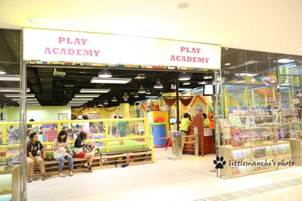 Play house (油塘店)