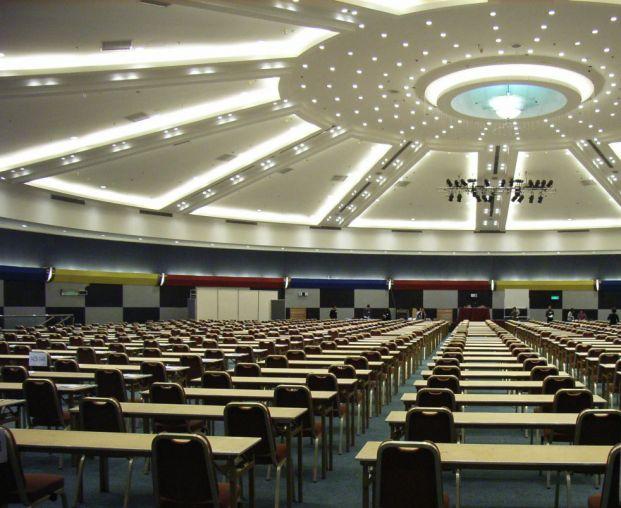 九龍灣國際展貿中心 (EMax)