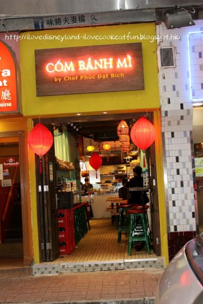 Cóm Bánh Mì by Chef Phuc Dat Bich