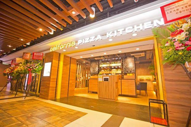 California Pizza Kitchen (將軍澳分店)