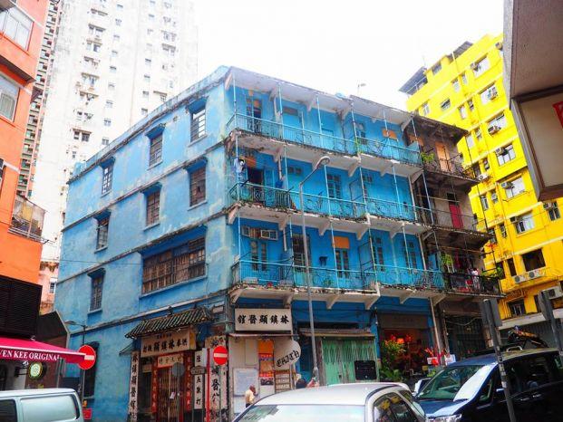 藍屋 - 香港故事館