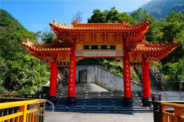 太魯閣 (台灣)