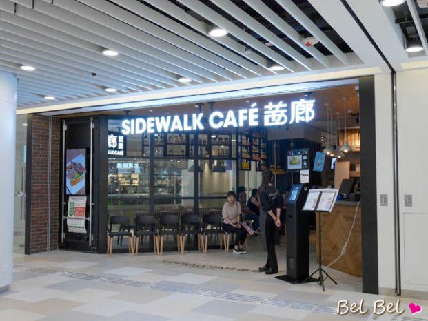茜廊餐廳 (天水圍店)