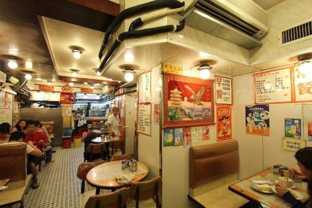 文華冰廳餅店