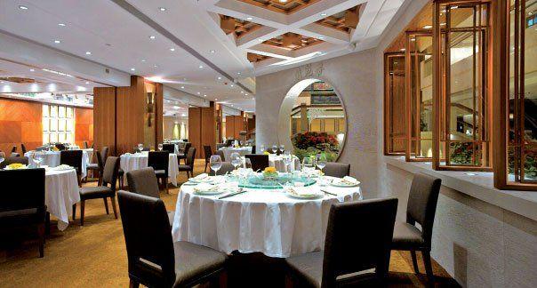 帝苑軒 Royal Garden Chinese Restaurant