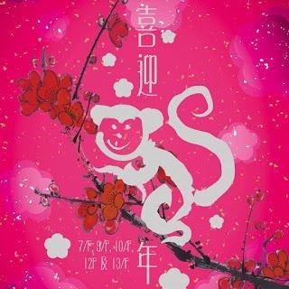 香港崇光百貨 Sogo (銅鑼灣)