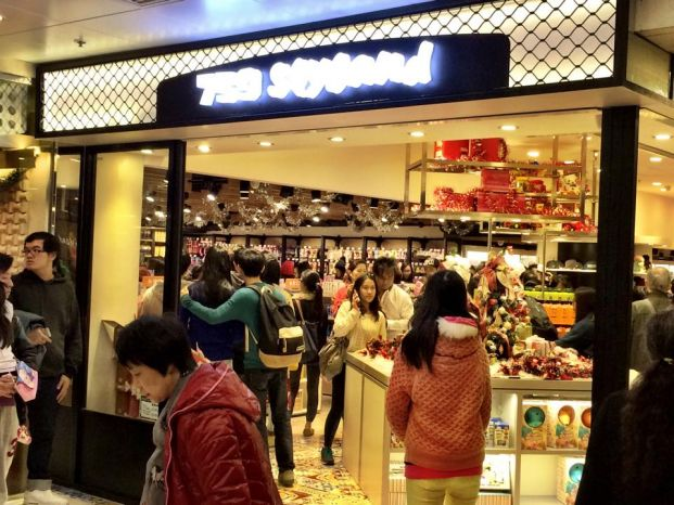 759 Skyland (大埔超級城分店)