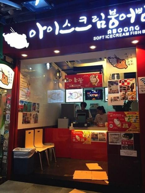 Cafe Aboong HK (尖沙咀店)