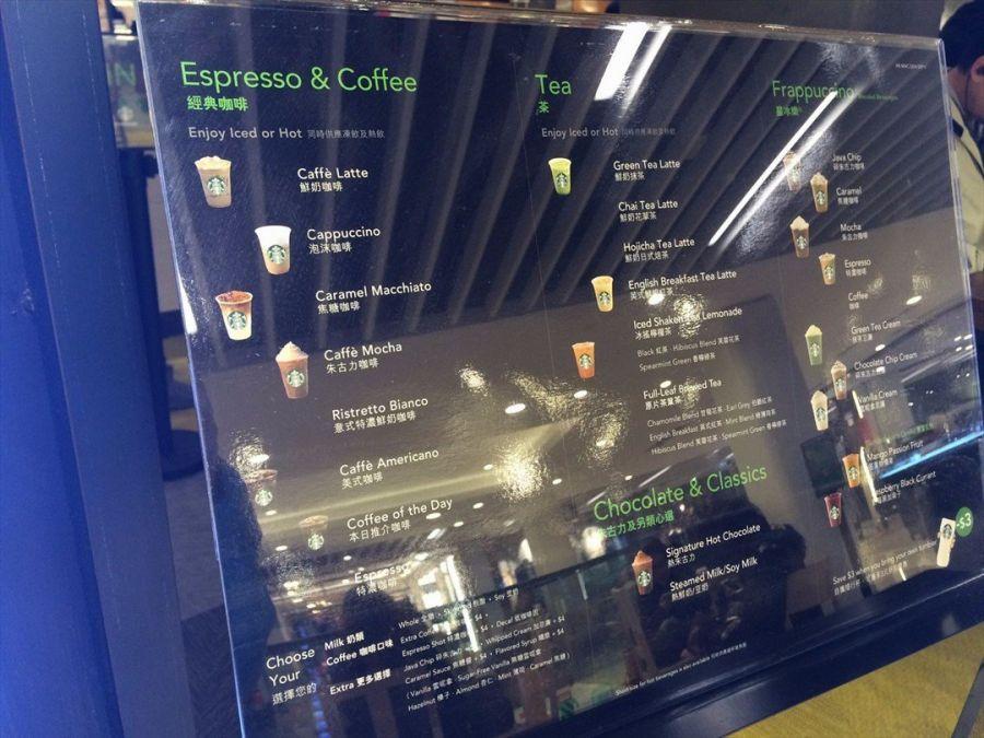 星巴克咖啡 (屯門市廣場店)
