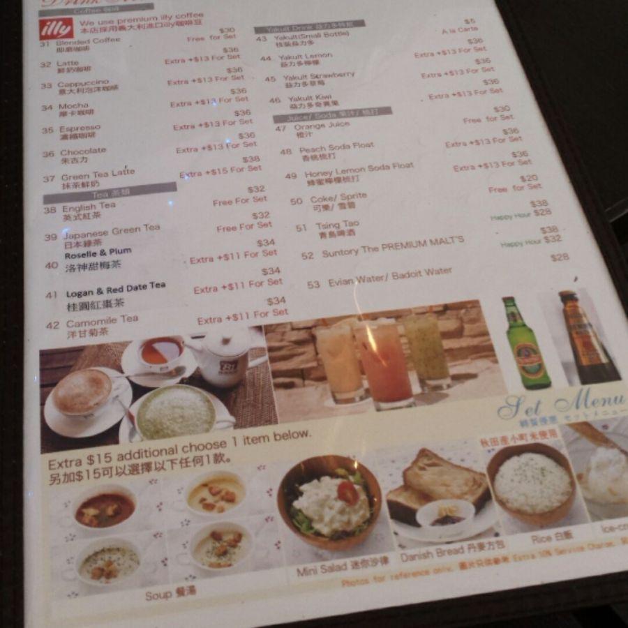博洛尼亞 BO-LO'GNE Café & Bar (中環結志街店)