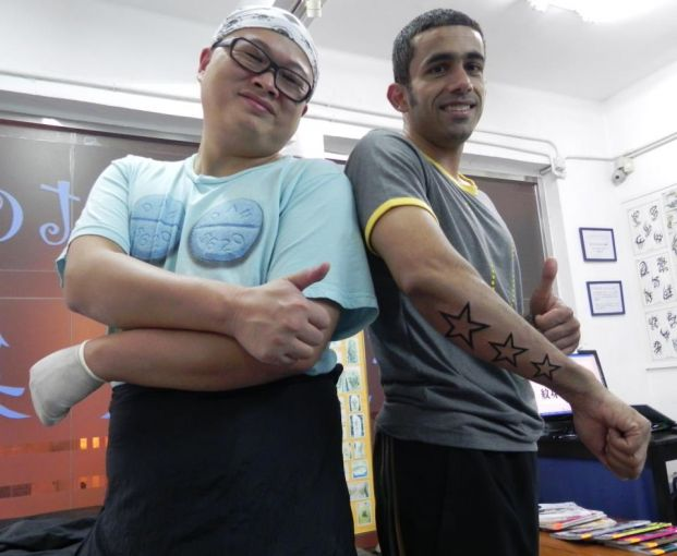 Brio Tattoo Studio