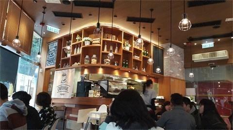 Cafeholic