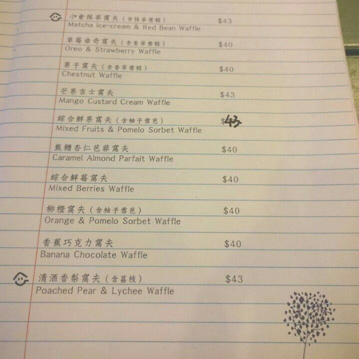 屋子咖啡 (大圍店)
