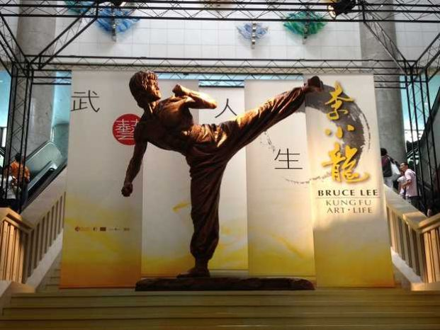(期間限定) 武 . 藝 . 人生─李小龍 展覽 (2013年7月20日至2018年7月20日 公眾假期除外及農曆新年初一、二休館)
