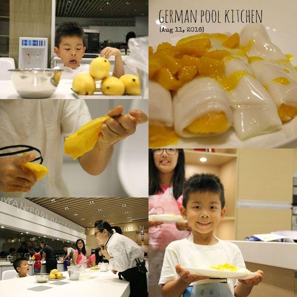 德國寶生活•廚樂概念店