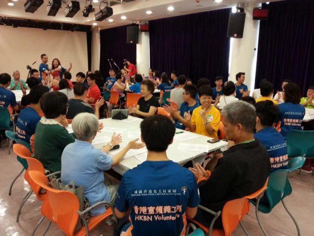 香港盲人輔導會