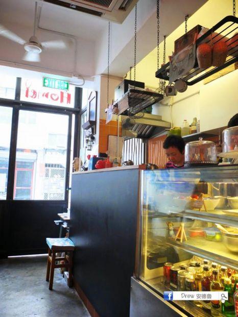 Homei Cafe