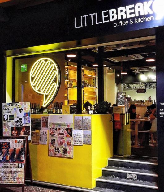 Little Break Coffee & Kitchen (上環店)