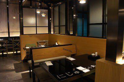 和歌山日本料理 (尖沙咀店)
